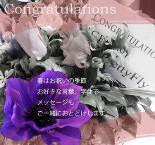 他の写真2: 【一種の花アレンジメント】Anemone as one 〜アネモネのアレンジメント