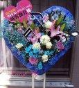 画像3: ライブ・コンサート向け スタンド花〜ハート型(1週間前までにご予約ください) (3)