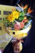 画像3: ロングタイプ花束-ストレチア極楽花◆おまかせオレンジ〜イエロー (3)