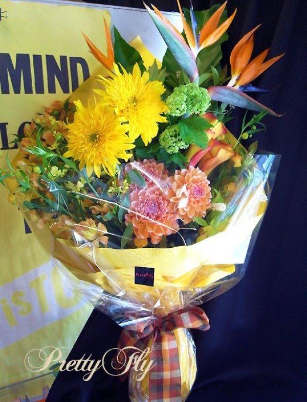 画像1: ロングタイプ花束-ストレチア極楽花◆おまかせオレンジ〜イエロー