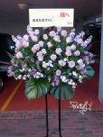 画像1: 紫のバラスタンド花-バラ30本スタンド花〜パープルローズ (1)