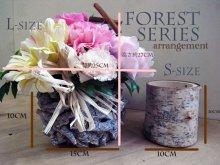 他の写真1: 【Forest2015】アレンジメント〜【ピンク】Lサイズ