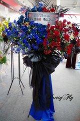 オーダーメイド★赤と青のスタンド花