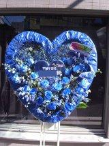 ブルーのハート型 スタンド花
