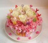 バースデーケーキ Birthday Cake Flower