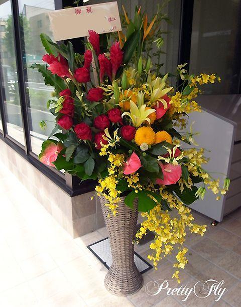 移転祝いの花は、お洒落に豪華に