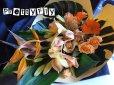 画像1: 【ロングタイプ花束】トロピカルオレンジブーケ70 (1)