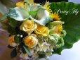 画像1: ビッグブーケ(花束)-ビッグブーケ〜季節のお花(グリーンイエローバージョン) (1)