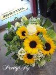 画像3: ブーケタイプ花束-ヒマワリの花束70 (3)