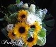 画像1: ブーケタイプ花束-ヒマワリの花束70 (1)