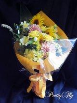 ロングタイプ花束-季節の花デザイナーおまかせ◆オレンジ〜イエロー