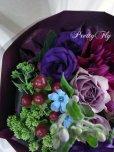 画像2: 【紫の花束】紫のバラ&ダリアの花束nobleーPurple(ノーブルパープル) (2)