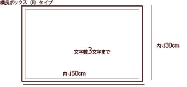 画像4: 【特注オーダーメイド】ボックスフラワー周年記念ボックス〜(数字1〜2文字まで+th)宅配便不可