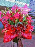 画像1: コンサート・イベント用 ほし型スタンド花〜レッド 星型スタンドフラワー[ST2014] (1)
