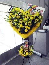 イベント用オーダーメイド楽屋花スタンド花〜チュッパチャップススタンド花
