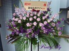 他の写真1: 紫のバラスタンド花-バラ30本スタンド花〜パープルローズ