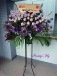 画像2: 紫のバラスタンド花-バラ30本スタンド花〜パープルローズ (2)