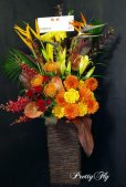 画像5: お祝アレンジメント‐季節のおまかせデザイナーズアレンジ(宅配不可・自社便配送のみ) (5)