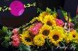 画像2: イベント用オーダー楽屋花〜カバンにひまわりアレンジ (2)