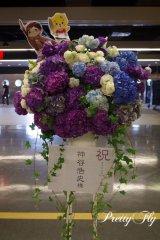 オーダーメイド★紫陽花のスタンド花
