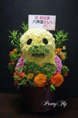 イベント用オーダー楽屋花〜キャラクターアレンジメント