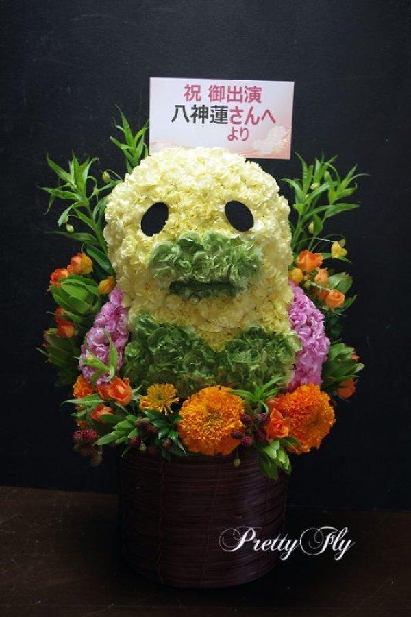 画像1: イベント用オーダー楽屋花〜キャラクターアレンジメント