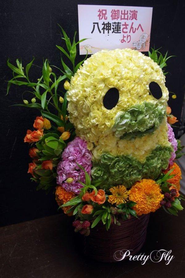 画像2: イベント用オーダー楽屋花〜キャラクターアレンジメント