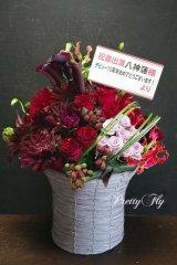 イベント用オーダー楽屋花〜赤を基調にしたアレンジメント