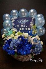 イベント用オーダー楽屋花〜ブルー