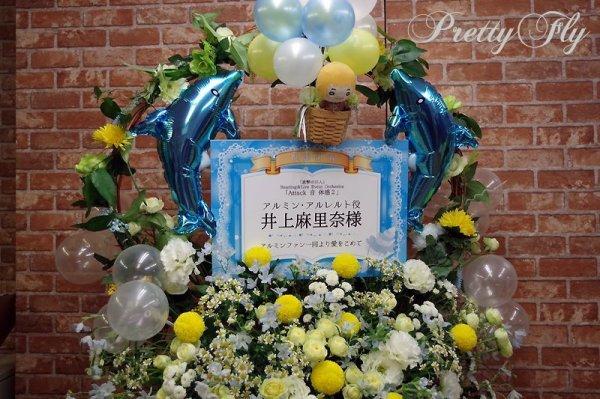 画像3: フラスタ オーダーメイド★イベントスタンド花