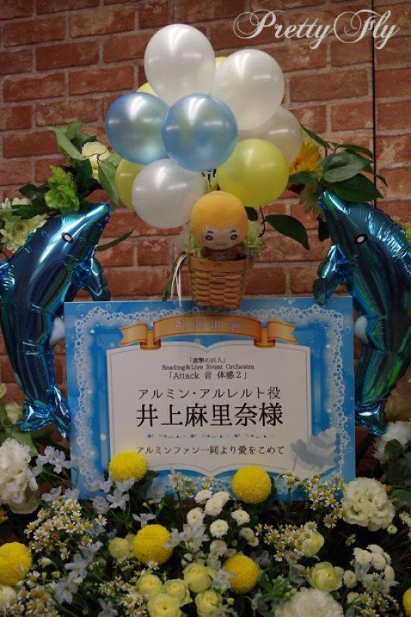 画像2: フラスタ オーダーメイド★イベントスタンド花