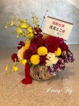 """楽屋花 にじさんじ★戌亥とこ様  Inui Toko 1st Solo Live """"who i am"""""""